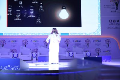 Misk Foundation Promotes 10 Saudis to Participate in the UNESCO Youth Forum