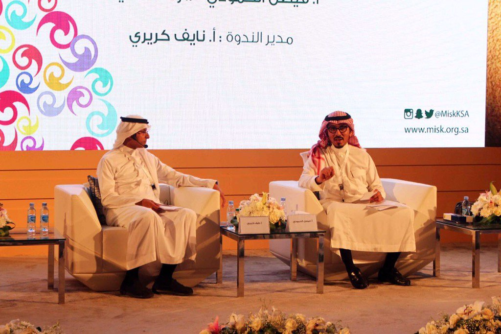 """MiSK Foundation"" supports creative writing among young people"