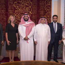 The launch of Prince Mohammed Bin Salman Management and Entrepreneurship College