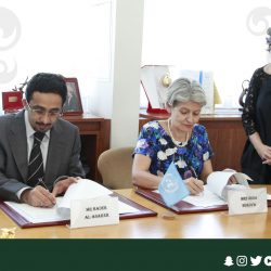 """""""Misk Foundation"""" Signs Partnership Agreement with UNESCO to Support Youth and Spread Knowledge"""