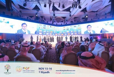 "Saudi Youth present 32 medical innovations in ""Misk Hackathon"" Challenge"