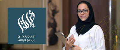 """""""مسك"""" و""""الإمارات للشباب"""" سيتعاونان لدعم الابتكار وريادة الأعمال"""