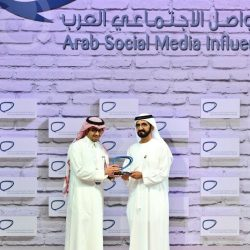 """""""مسك الخيرية"""" تحصد جائزة رواد التواصل الاجتماعي العرب"""