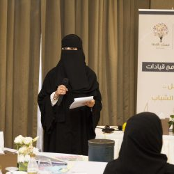 """""""مسك الخيرية"""" تستفتح برنامج """"قيادات"""" بتدريب 30 شابة في الرياض"""
