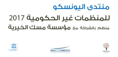 """""""حكايا مسك"""" يسدل الستار على قرية الإبداع في مفتاحة أبها.. والزوار أكثر من 42 ألف"""
