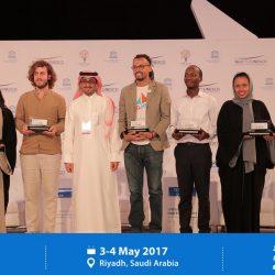 """""""منتدى اليونسكو"""" يعلن أسماء الفائزين بجائزة مسك العالمية للمنظمات غير الحكومية"""
