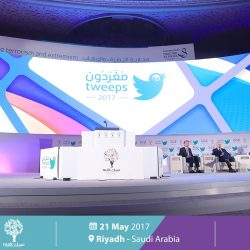 """Tweeps"" Tackled Extremist Ideology Online and Hailed Launching ""Etidal"" Center"