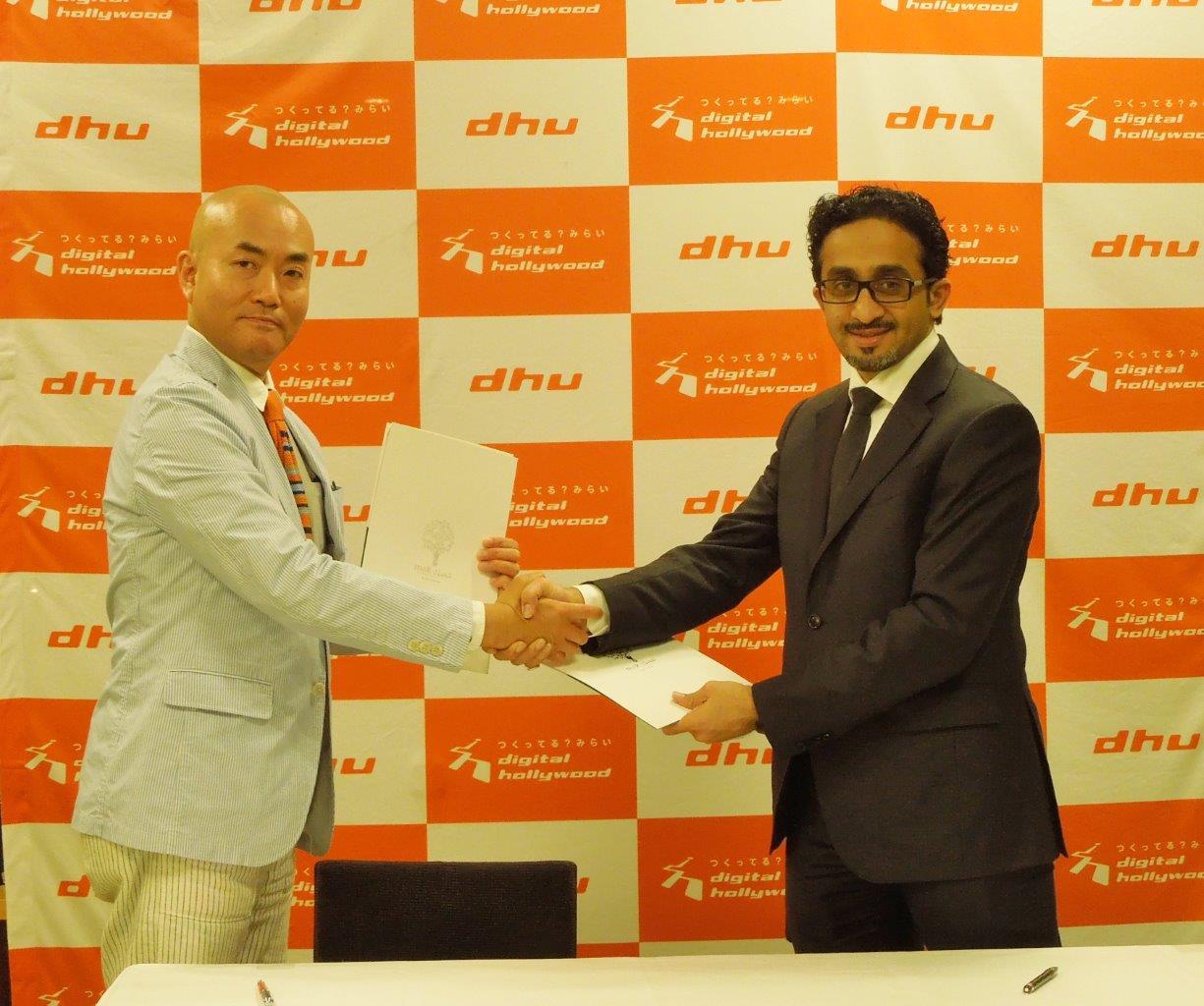 """""""مسك الخيرية"""" وجامعة يابانية تتفقان على برامج لدعم المحتوى الإبداعي"""