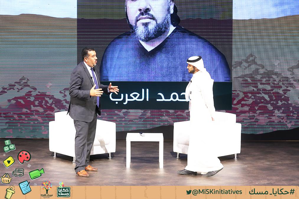"""Al Arab"" at ""Hakaya Almorabteen"":The Battle Was Settled 10 km Away from Abdulmalik Alhouthi's Hideout"