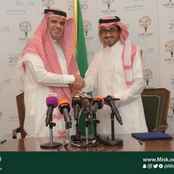 Misk and MOE Signed Agreement to Send 100 Students to Top International Universities