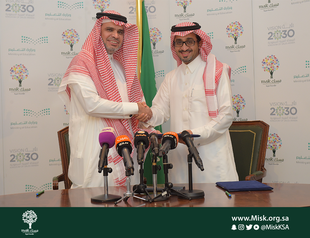 Misk And Moe Signed Agreement To Send 100 Students To Top