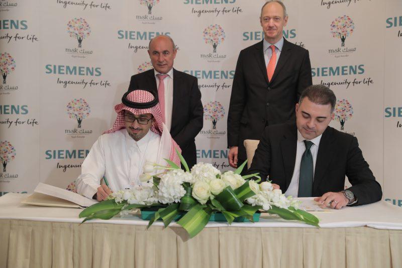 """""""مسك الخيرية"""" وشركة سيمنز توسعان آفاق التعاون لتدريب وتطوير الشباب السعودي"""