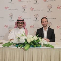Misk Foundation and Virgin Hyperloop One announce partnership
