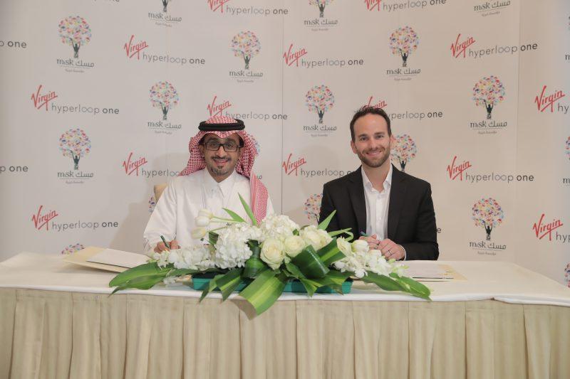 Misk Foundation and Virgin Hyperloop One announce partnership