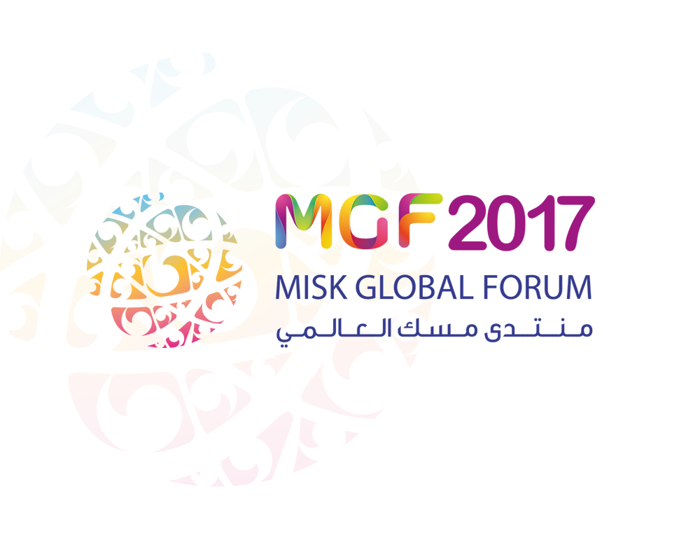 """""""Misk Global Forum"""" Is Launched Today"""