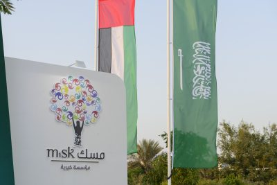 Misk Welcomes Young Gulf Innovators at Hakaya Misk Abu Dhabi