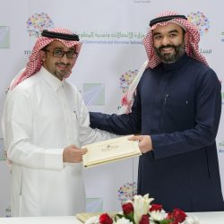 Misk Foundation Signs Strategic Partnership Agreement with Ministry of Communications and Information Technology