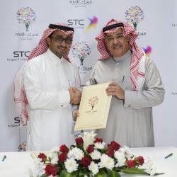 شراكة استراتيجية بين مسك الخيرية والاتصالات السعودية