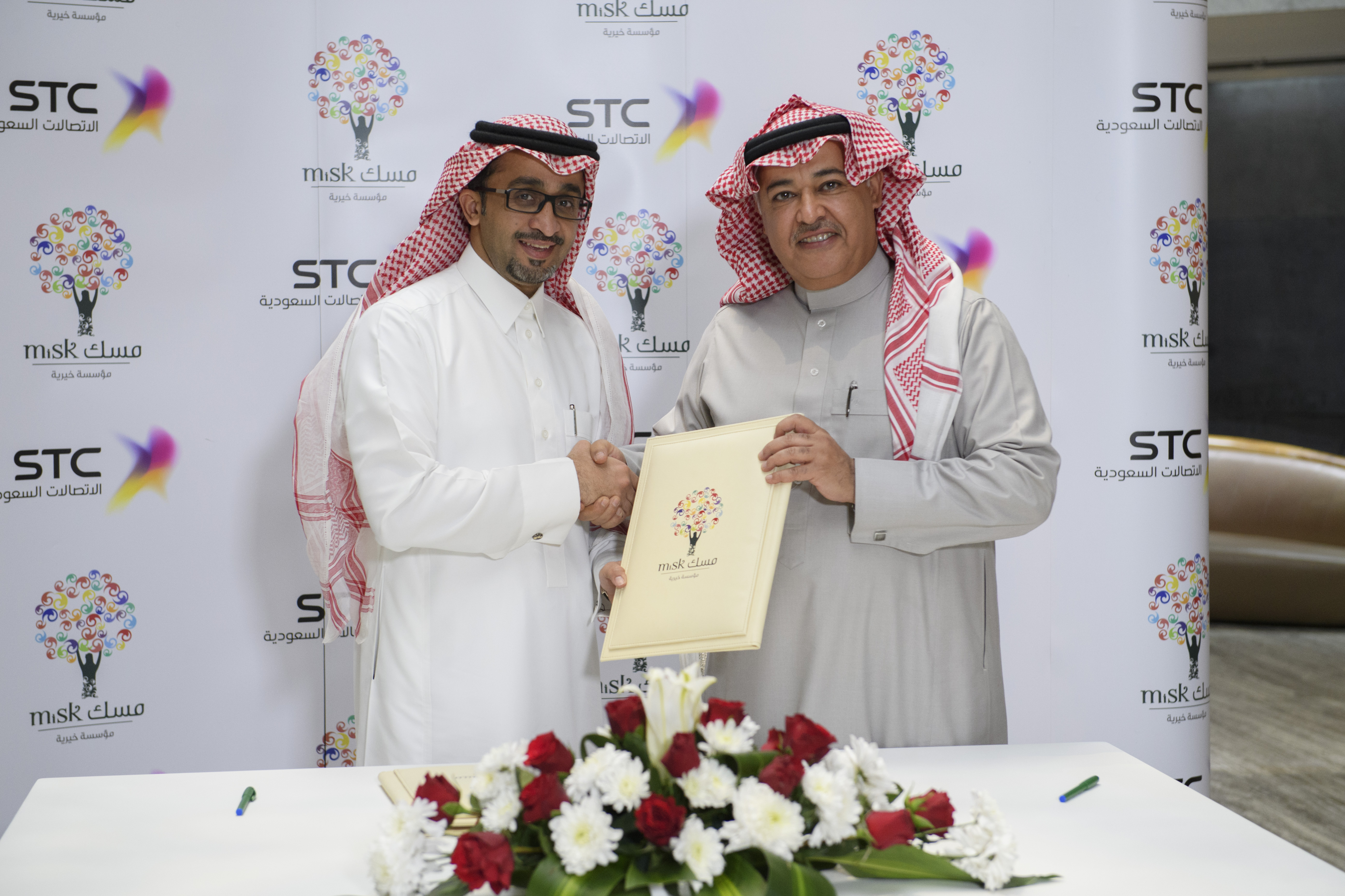 Strategic Partnership between Misk Foundation and STC