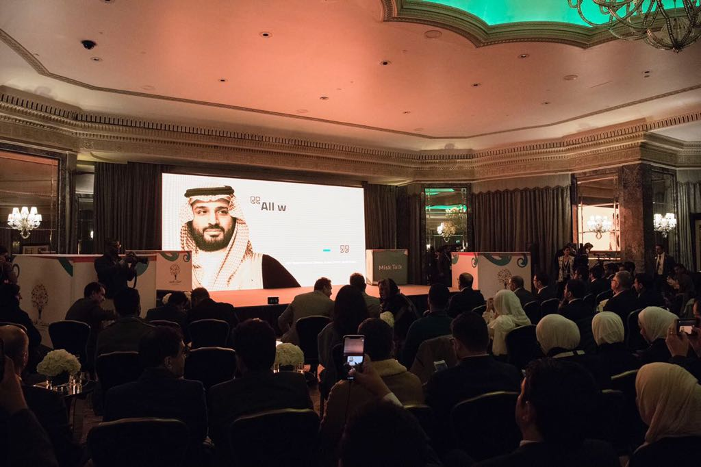 SAUDI YOUTH IN UK ON STAGE TONIGHT SHARING THEIR JOURNEYS OF IMPACT IN THE GLOBAL NEW ECONOMY