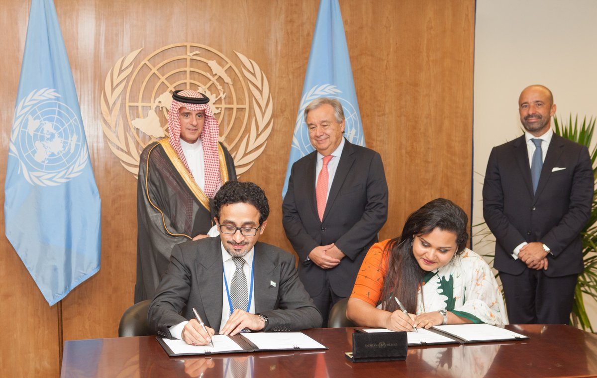 MISK FOUNDATION AND THE UNITED NATIONS SIGN STRATEGIC AGREEMENT TO SUPPORT YOUNG PEOPLE AROUND THE WORLD