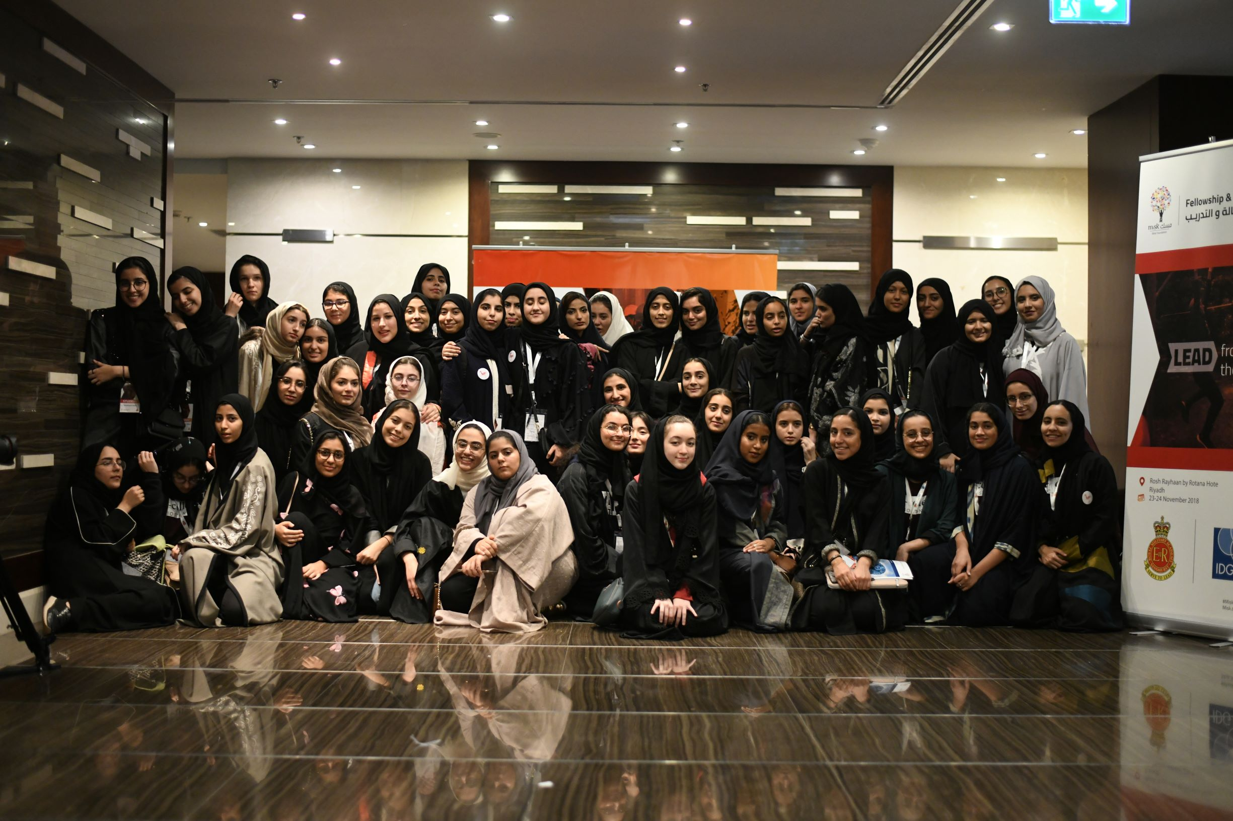 Misk Foundation Launches a Creative College Prep Program in Riyadh