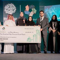 مشروعات في الطاقة والنقل والرعاية تفوز بمسابقة مسك الخيرية ونيوم