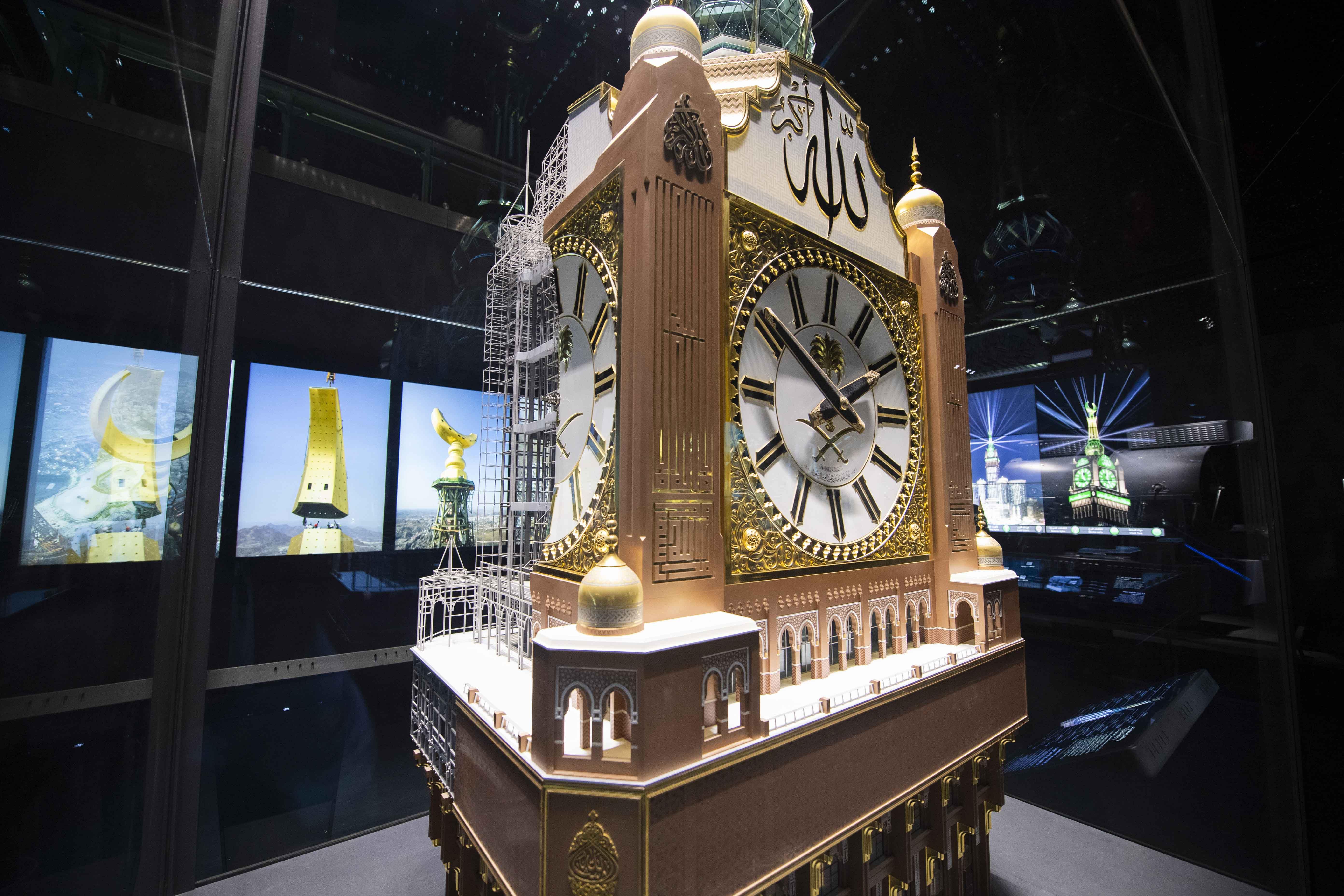 متحف برج الساعة في مكة المكرمة يفتح أبوابه للزوار
