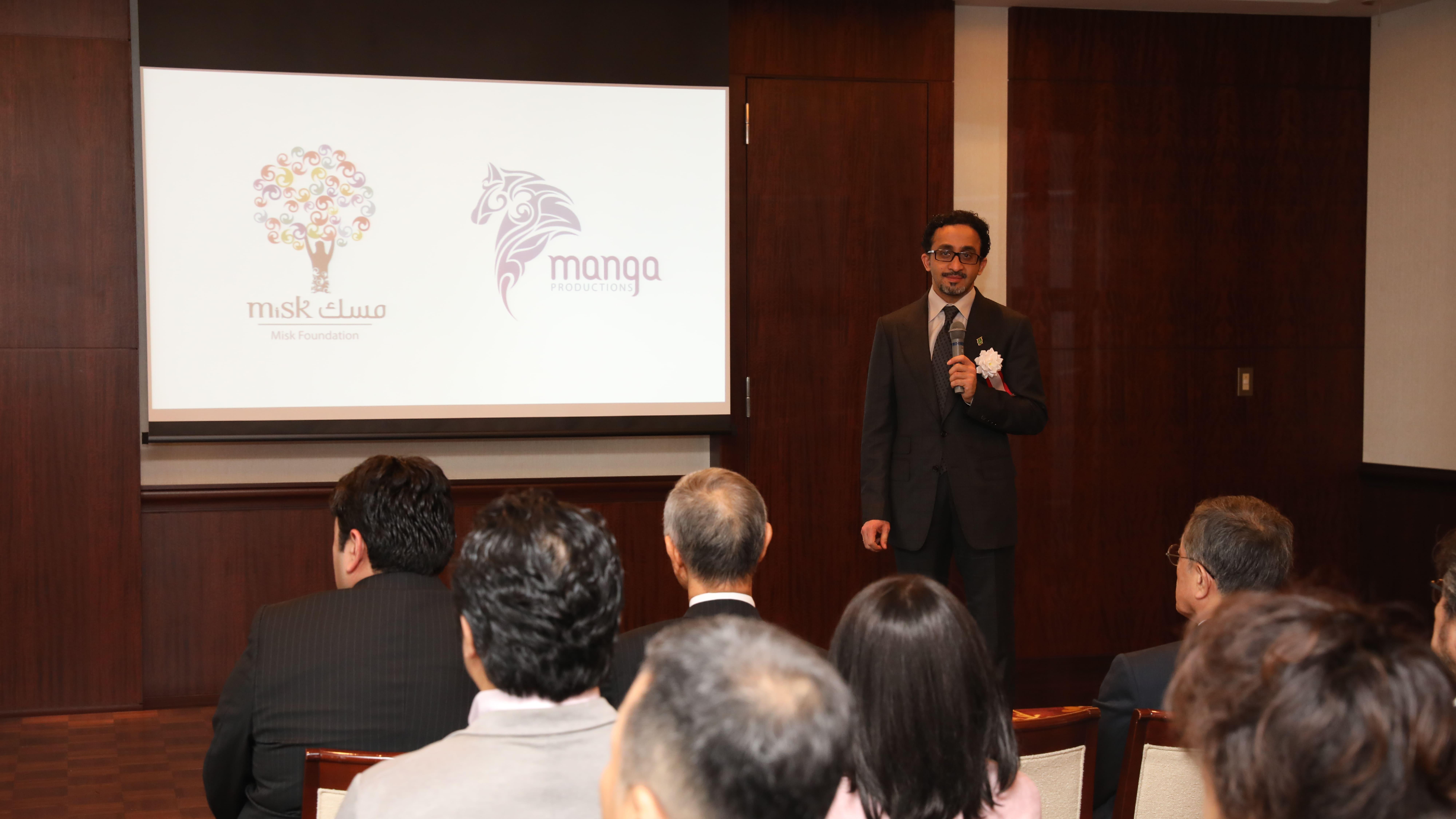 """شركة """"مانجا"""" تفتتح فرعها في طوكيو.. وتوقع مذكرات تدريب"""