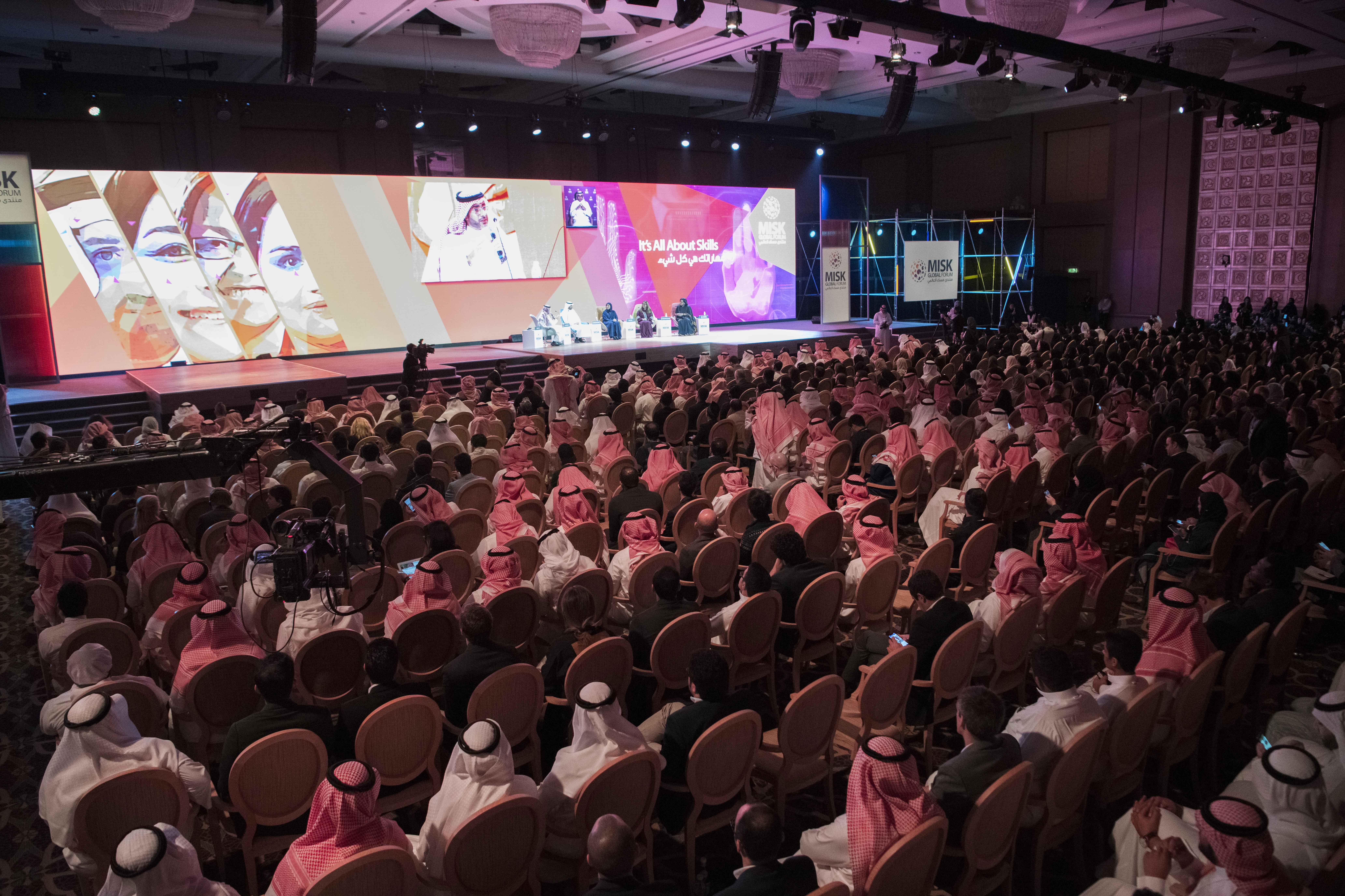 """5 آلاف شاب من 120 دولة ينضمون لـ""""منتدى مسك العالمي"""" لصياغة اقتصاد المستقبل"""